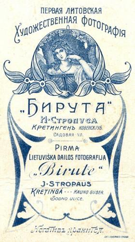 I. Stopaus Kretingos ateljė logotipas